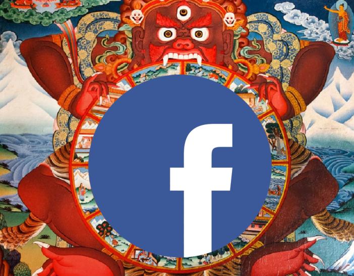 facebook cakra